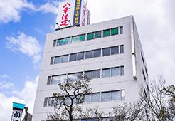 弁護士法人四ツ橋総合法律事務所 堺オフィスの外観写真