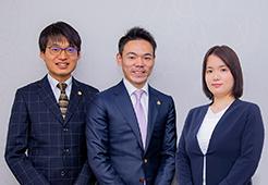 代表弁護士 井筒 壱、弁護士 吉田 眞海、弁護士 和智 真美